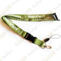 Geocaching lanyard - Green