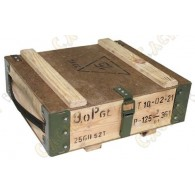"Wooden box - ""Army"""